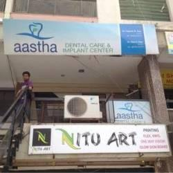 Aastha - Dental Care and Implant Center in Ahmedabad