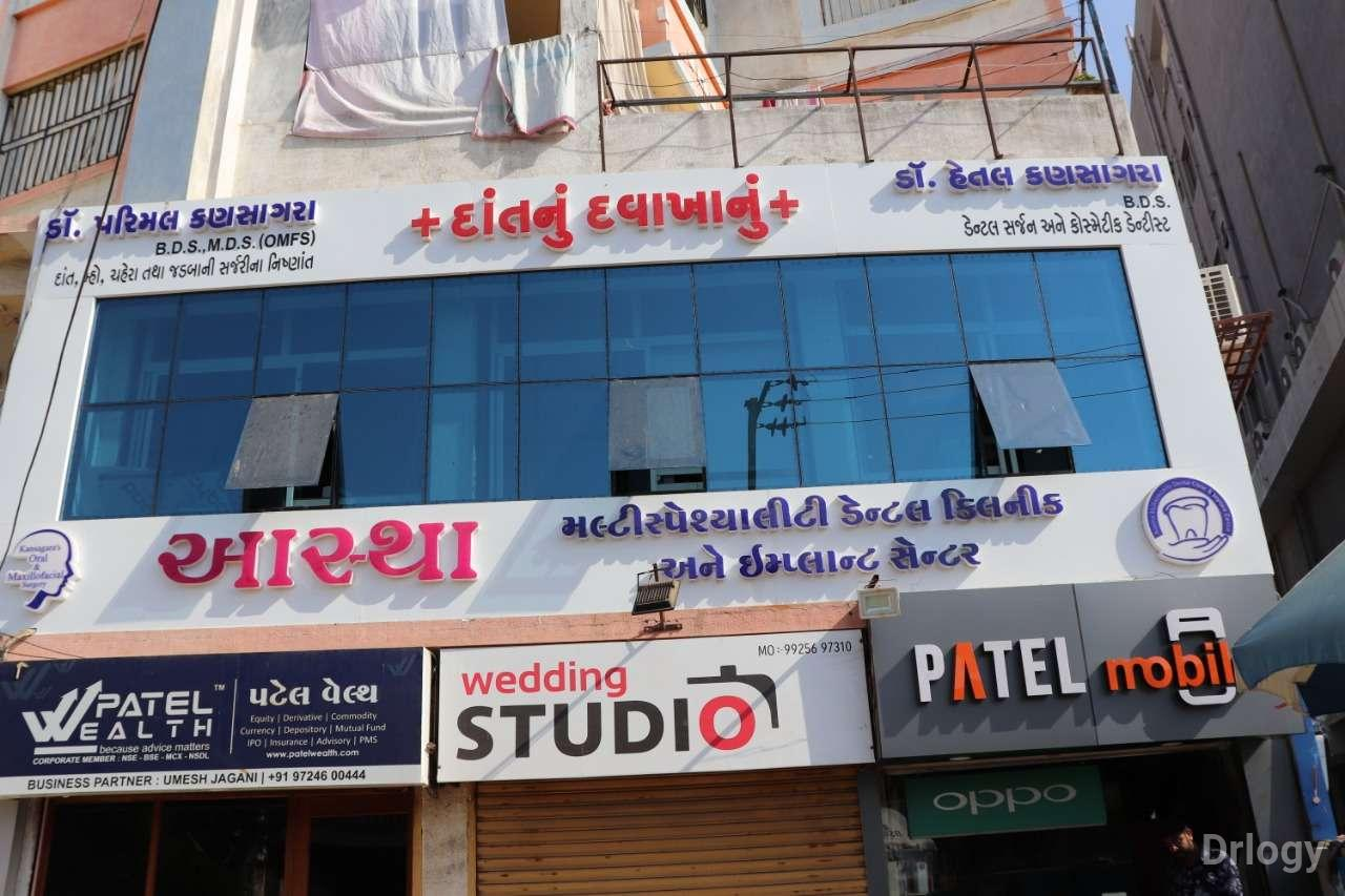 Aastha Multispeciality Dental clinic and implant centre in Rajkot
