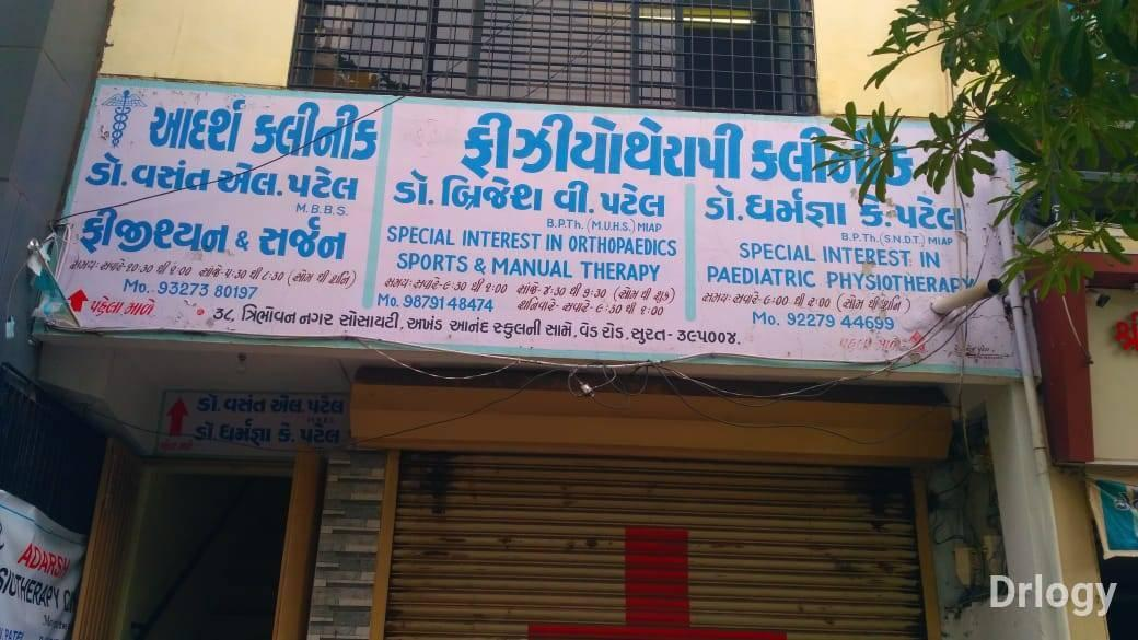 Adarsh Physiotherapy Clinic in Surat