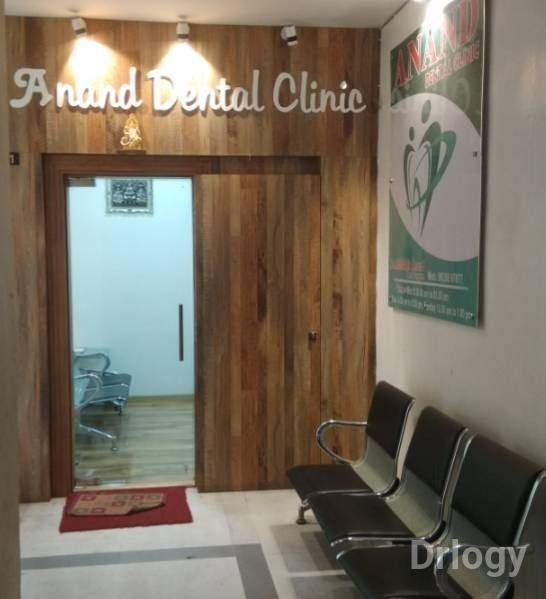 Anand Dental Clinic in Surat