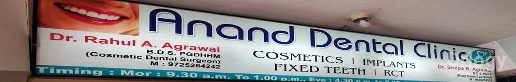 Anand Dental Clinic in Ahmedabad
