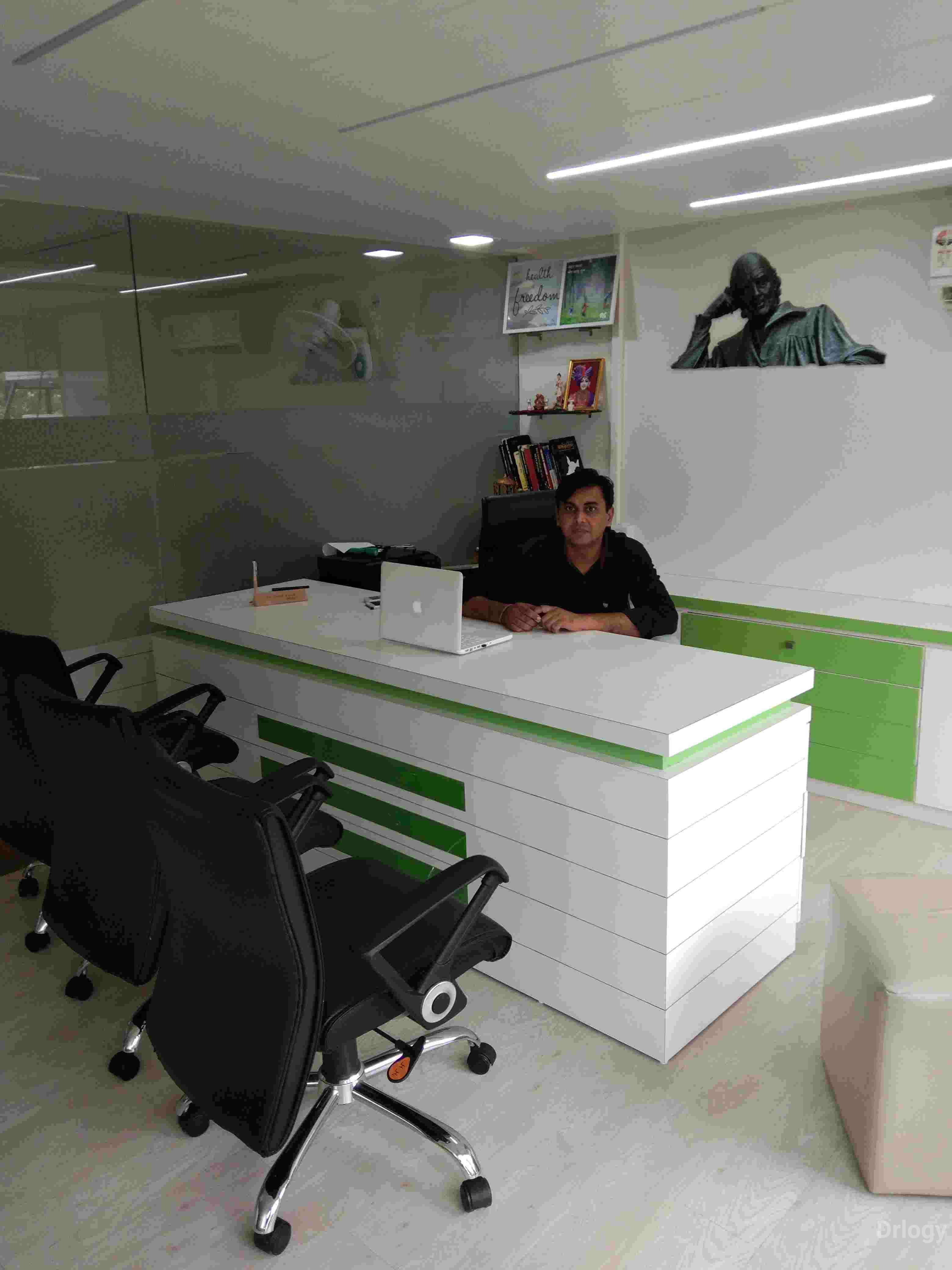 ARK homeopathic clinic in Rajkot