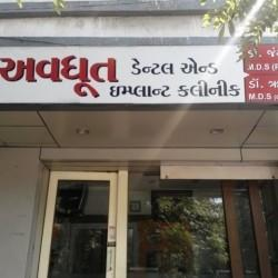 Avdhoot Dental And Implant Clinic in Ahmedabad