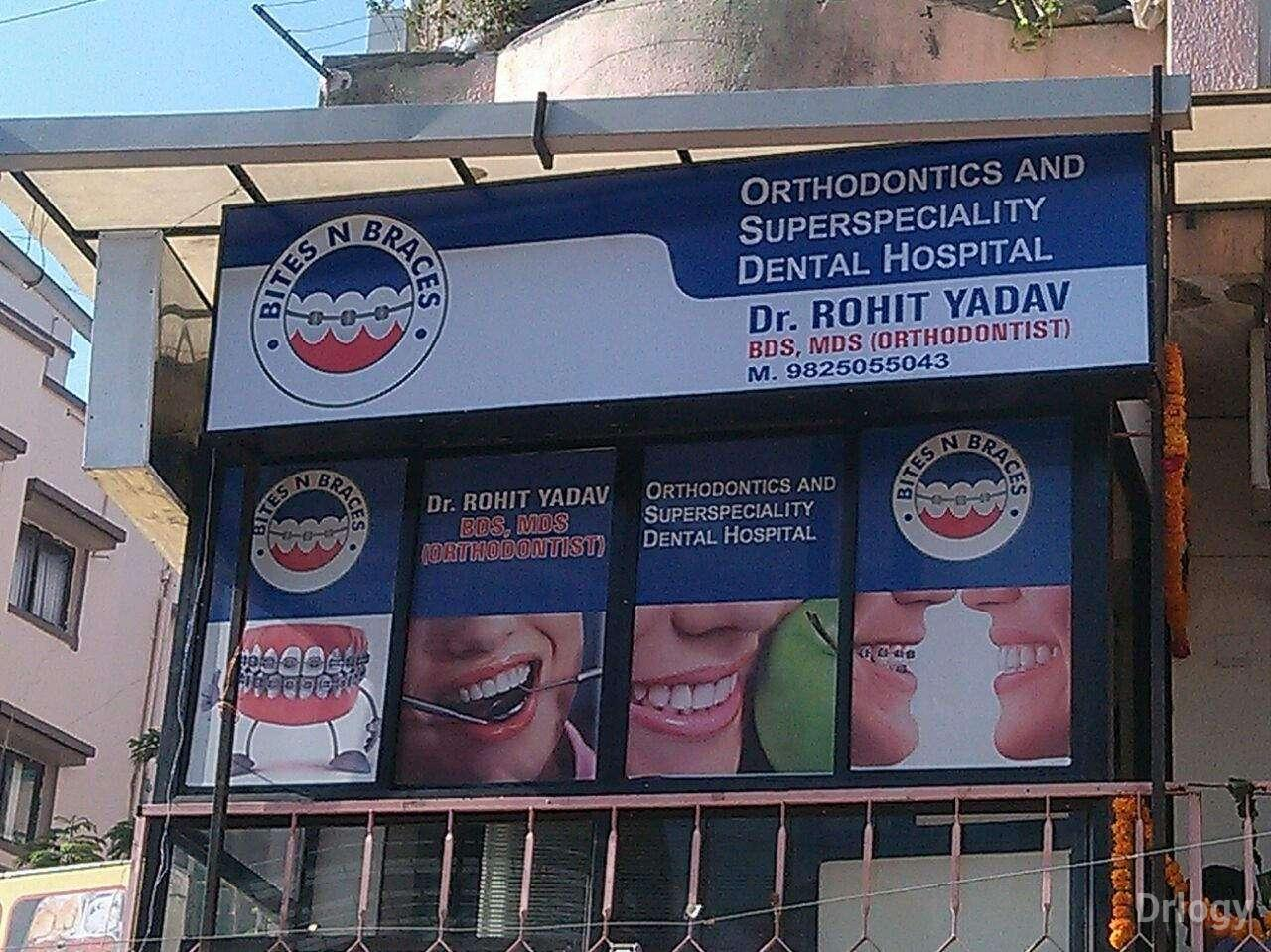 Bites And Braces in Ahmedabad