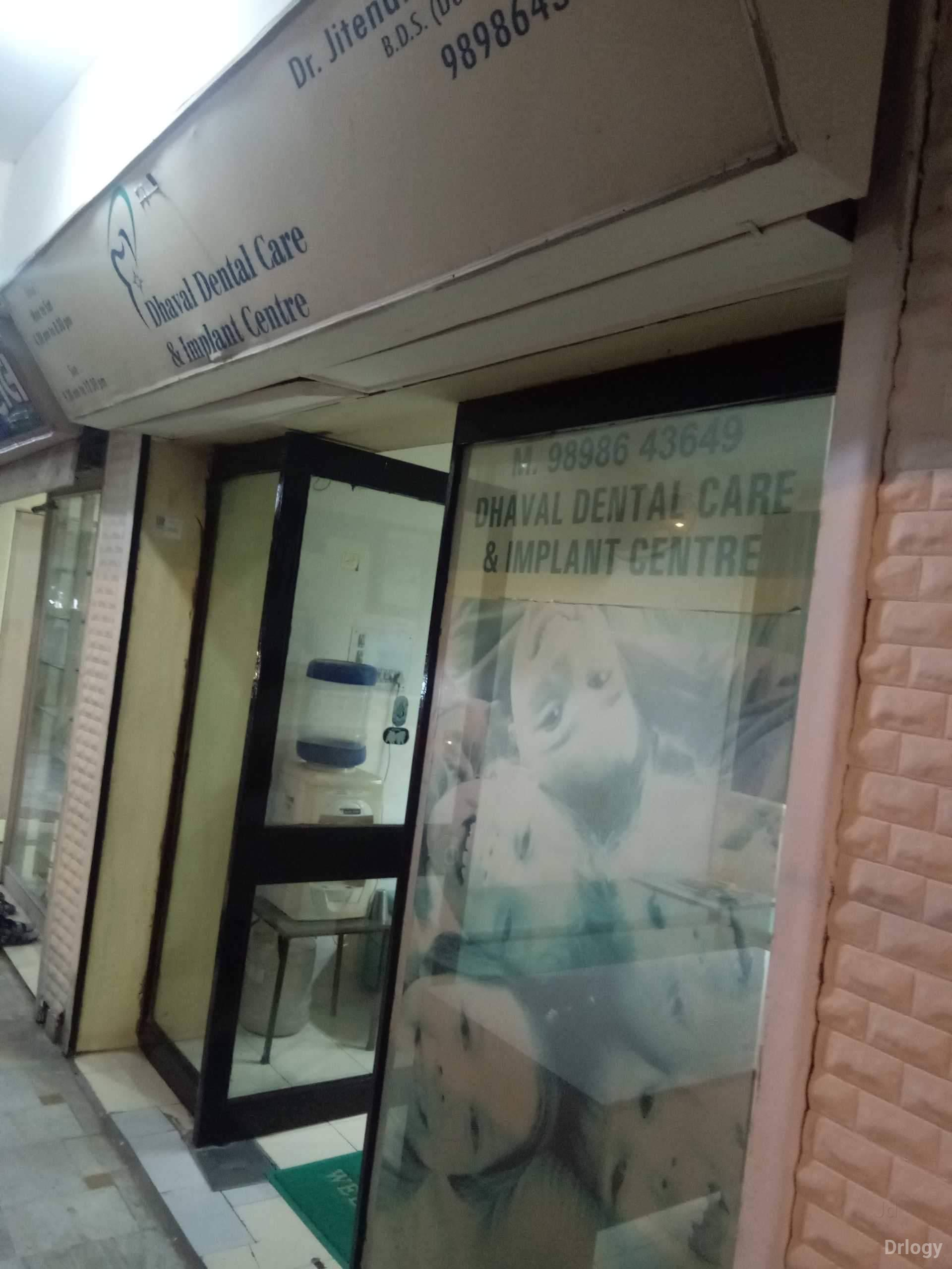 Dhaval Dental Care & Implant Centre in Ahmedabad