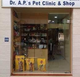 Dr. A. P.' s Pet Clinic & Shop in Ahmedabad