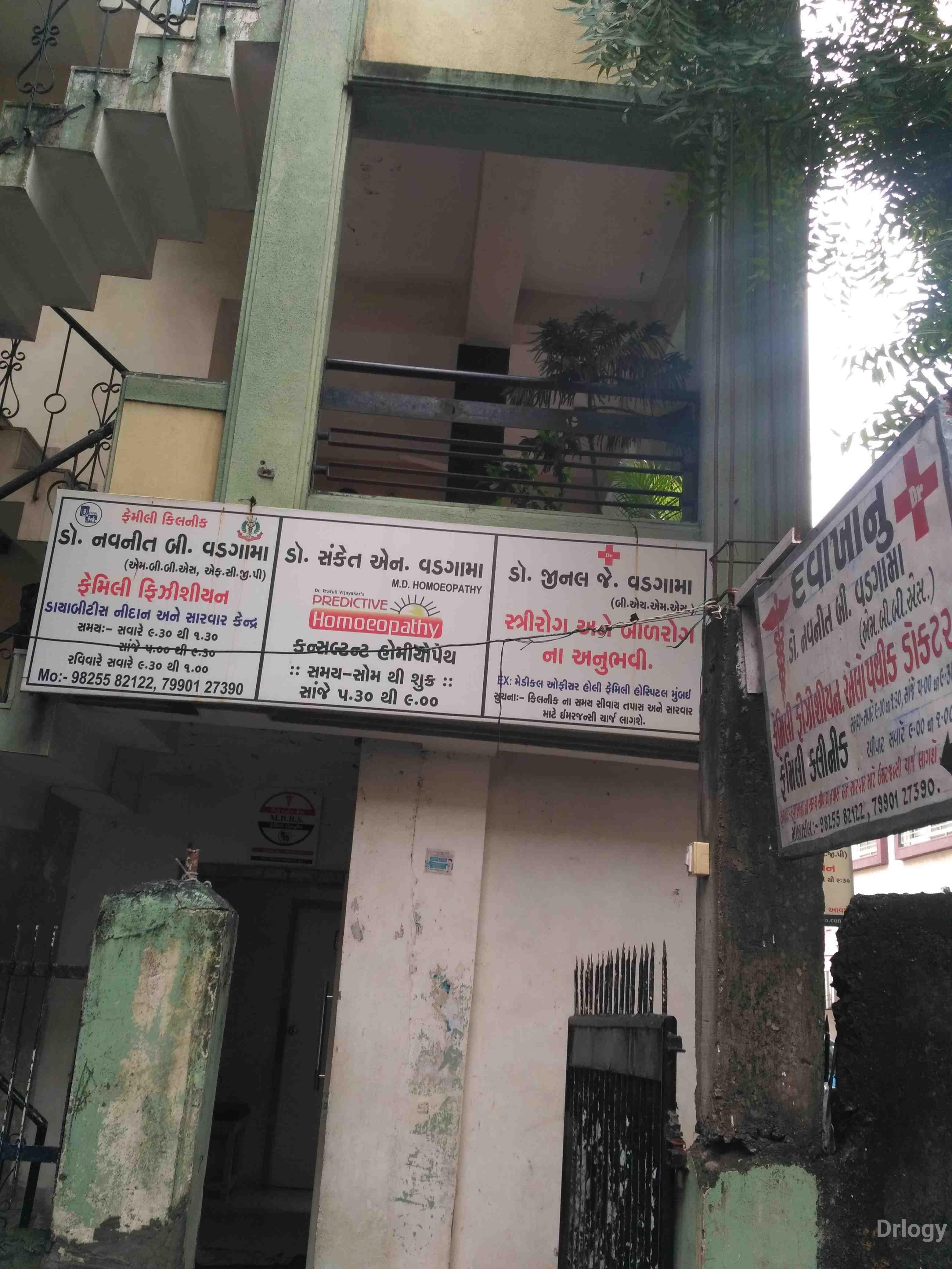 Family clinic in Surat
