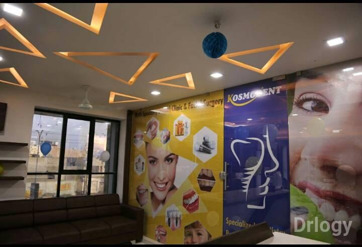 Kosmodent multi speciality dental clinic and facial surgery in Rajkot