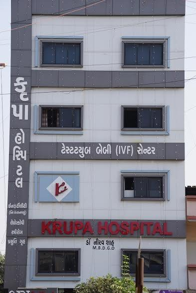 Krupa Hospital and Test Tube baby (IVF) centre in Surat