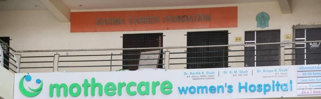 Mothercare Women's Hospital in Ahmedabad