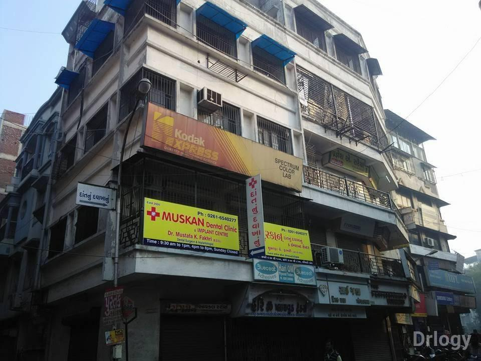 Muskan Dental Clinic And Implant Centre in Surat