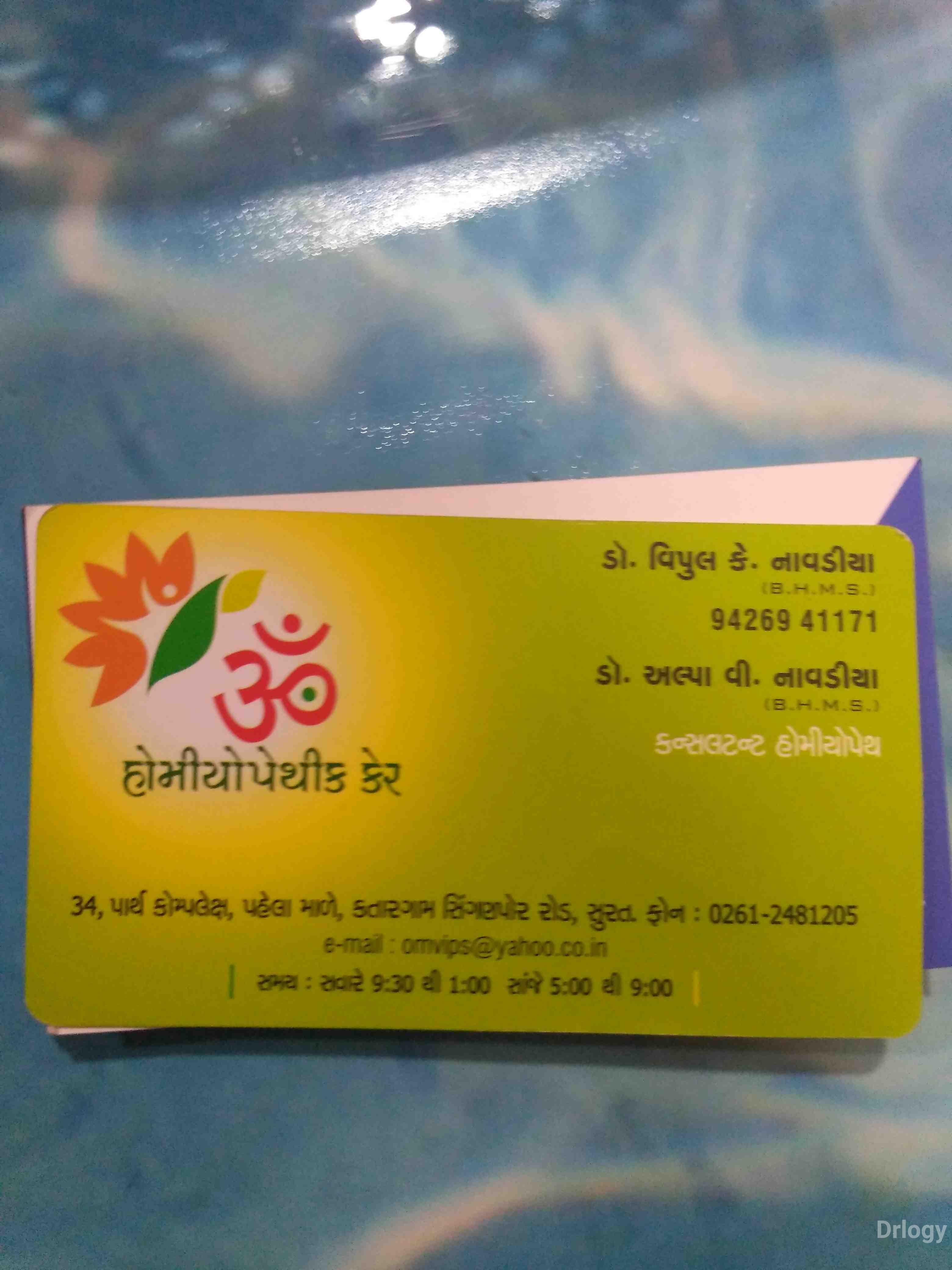 Om homeopathic care in Surat