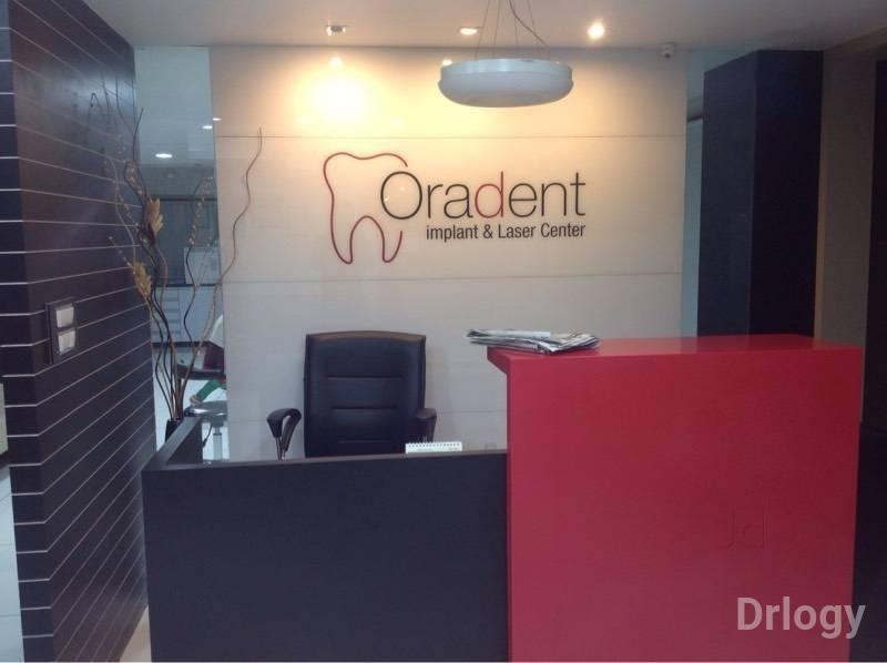 Oradent Implant and Laser Center in Rajkot