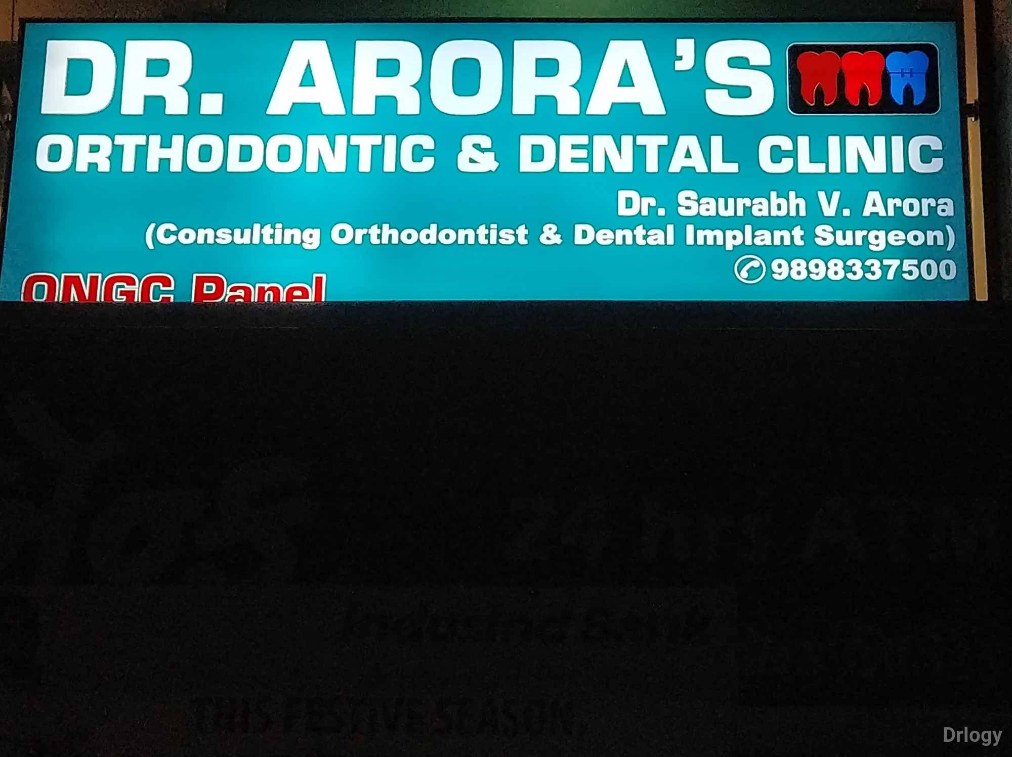 Orthodontic and dental clinic in Ahmedabad