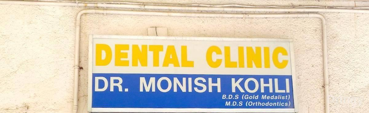 Perfect Smile Dental Care in Ahmedabad