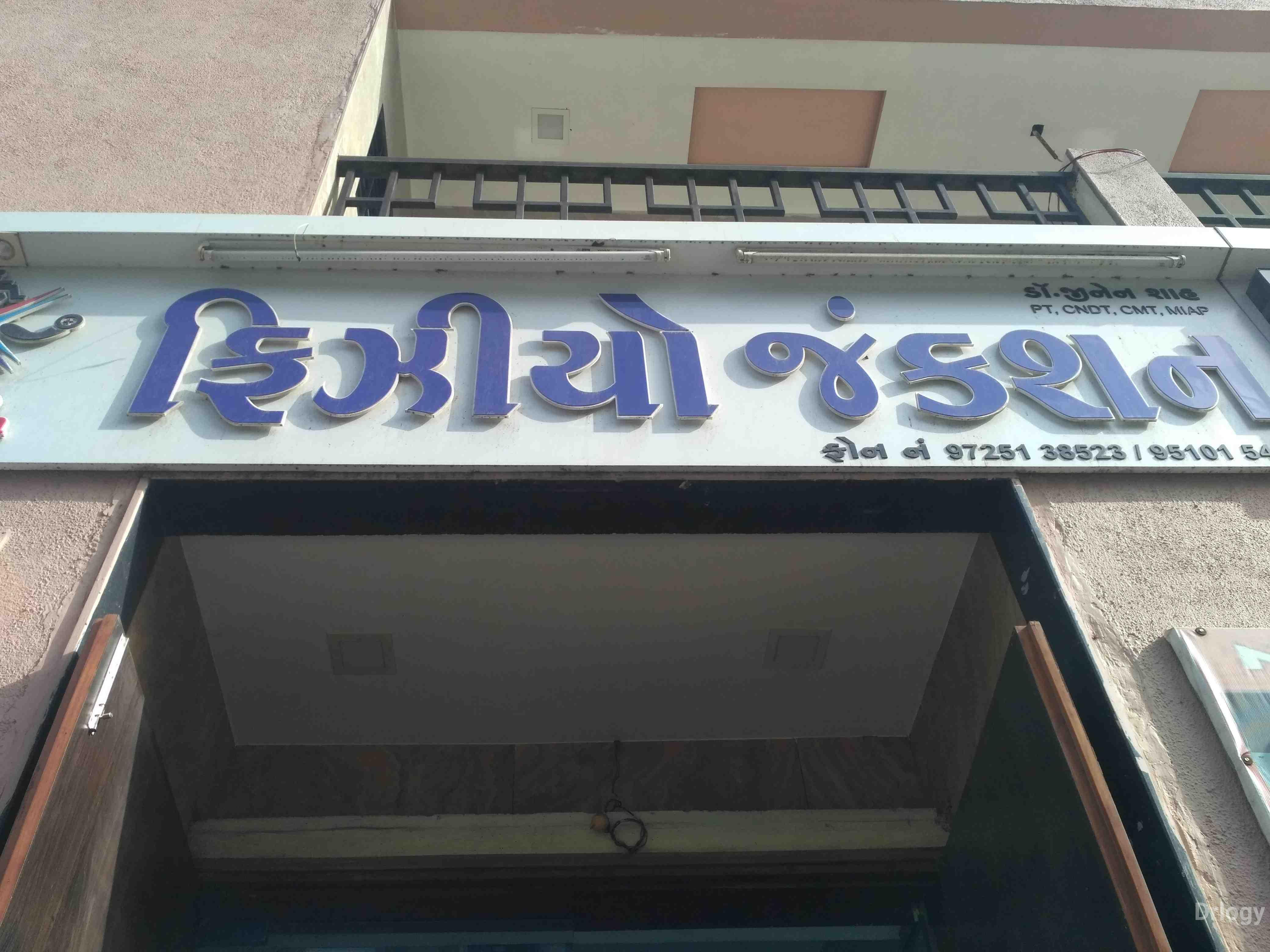 Physio junction in Surat