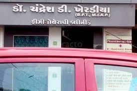 Physiotherapy clinic in Rajkot