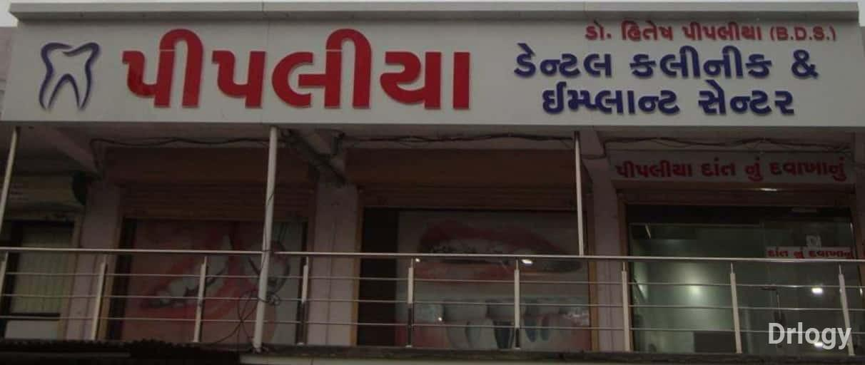 Pipaliya dental clinic and implant center in Surat