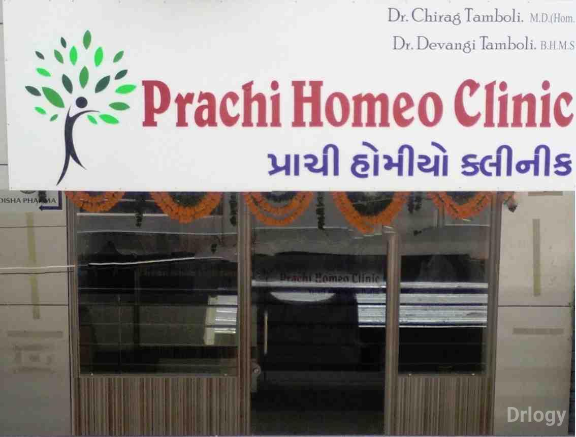 Prachi Homeo Clinic in Anand