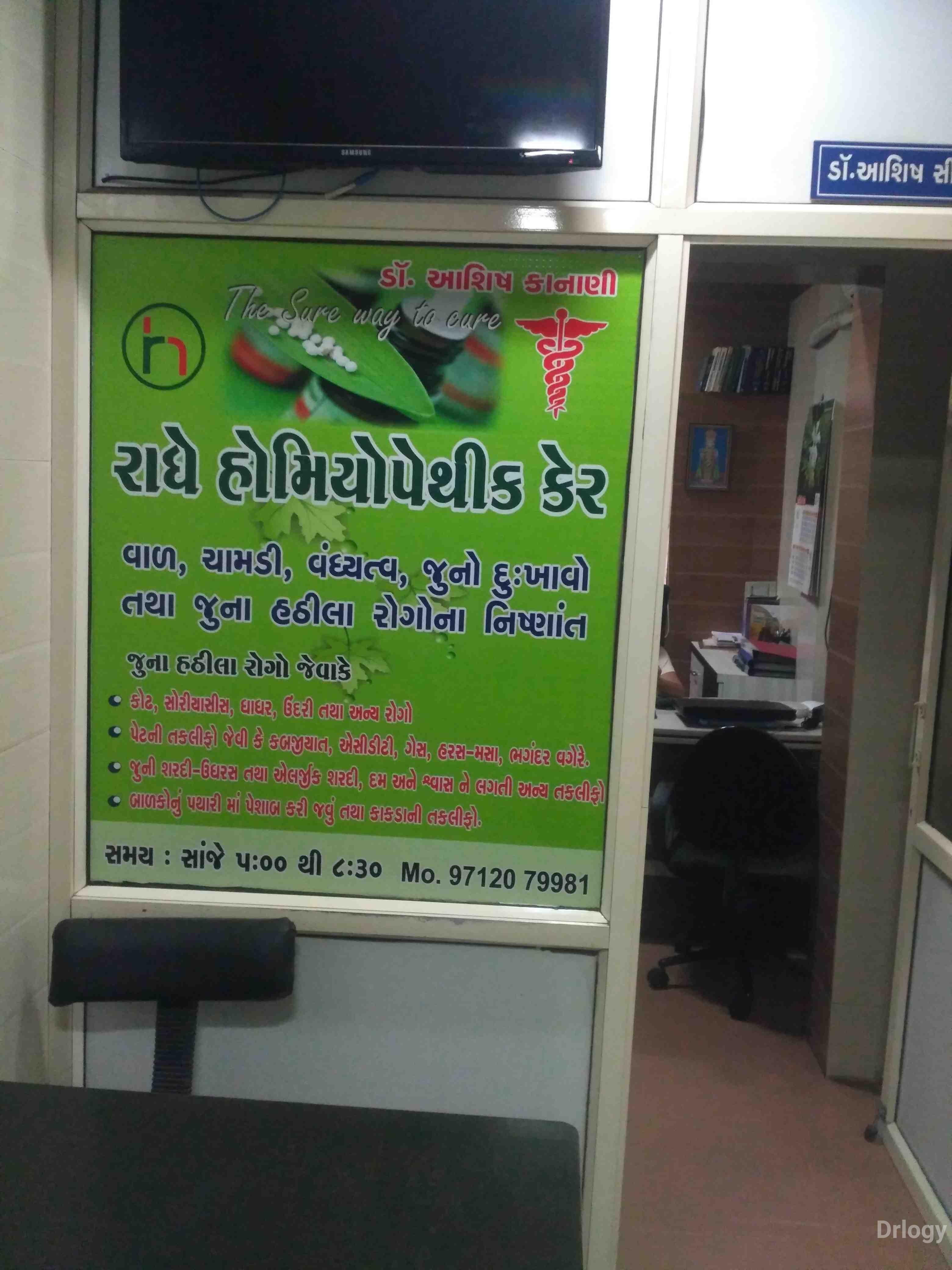 Radhe Homeopathic care in Surat