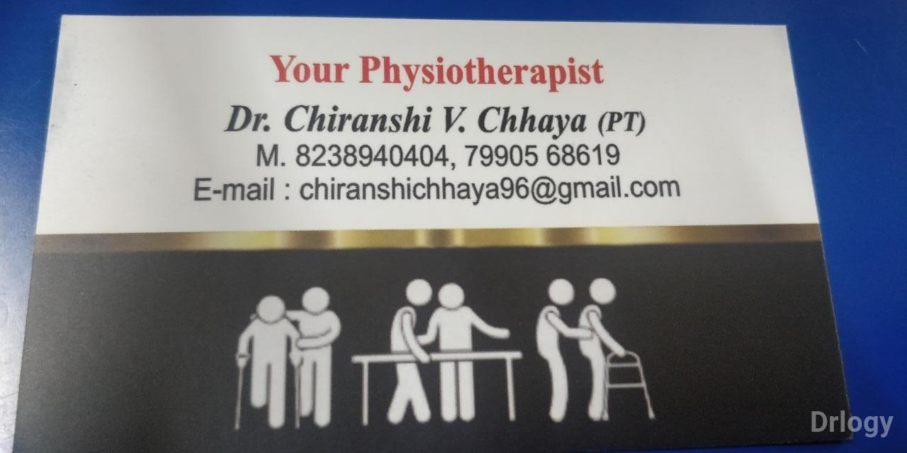Re-Active Physiotherapy Center in Jamnagar