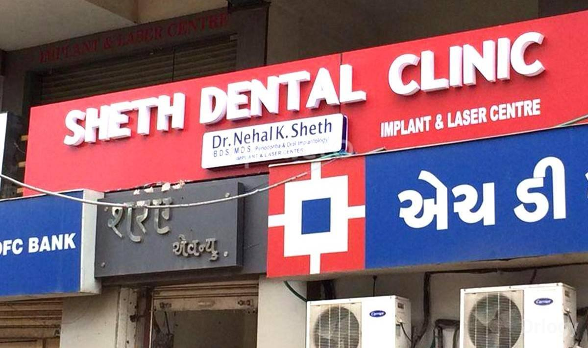 Sheth Dental Clinic And Implant Center in Ahmedabad