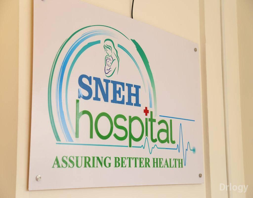 Sneh Women's Hospital And IVF Center in Ahmedabad