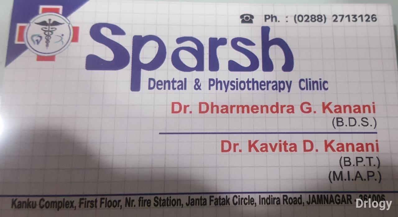 Sparsh physiotherapy Clinic in Jamnagar
