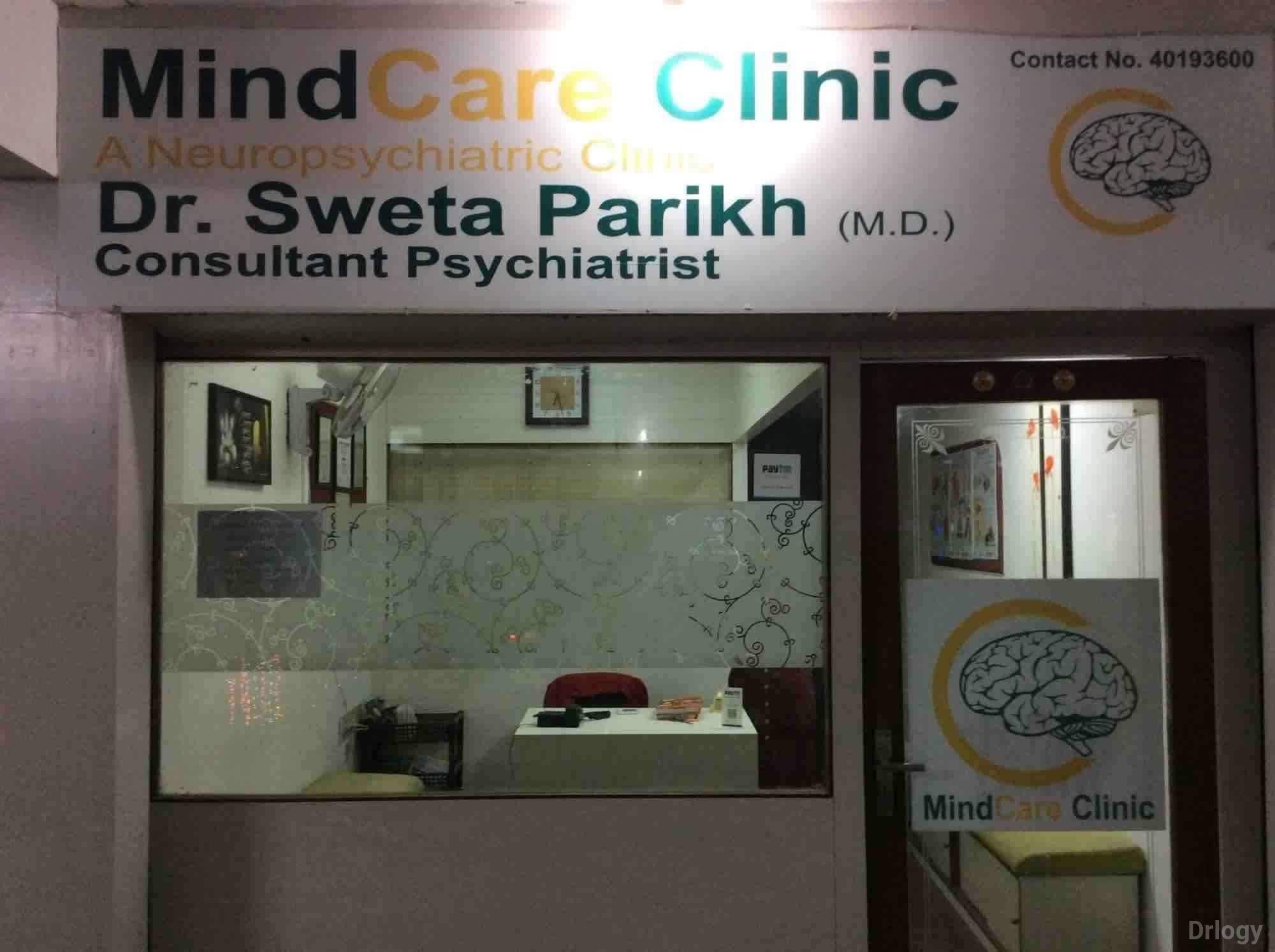 Swasti Spine And Mind Care in Ahmedabad