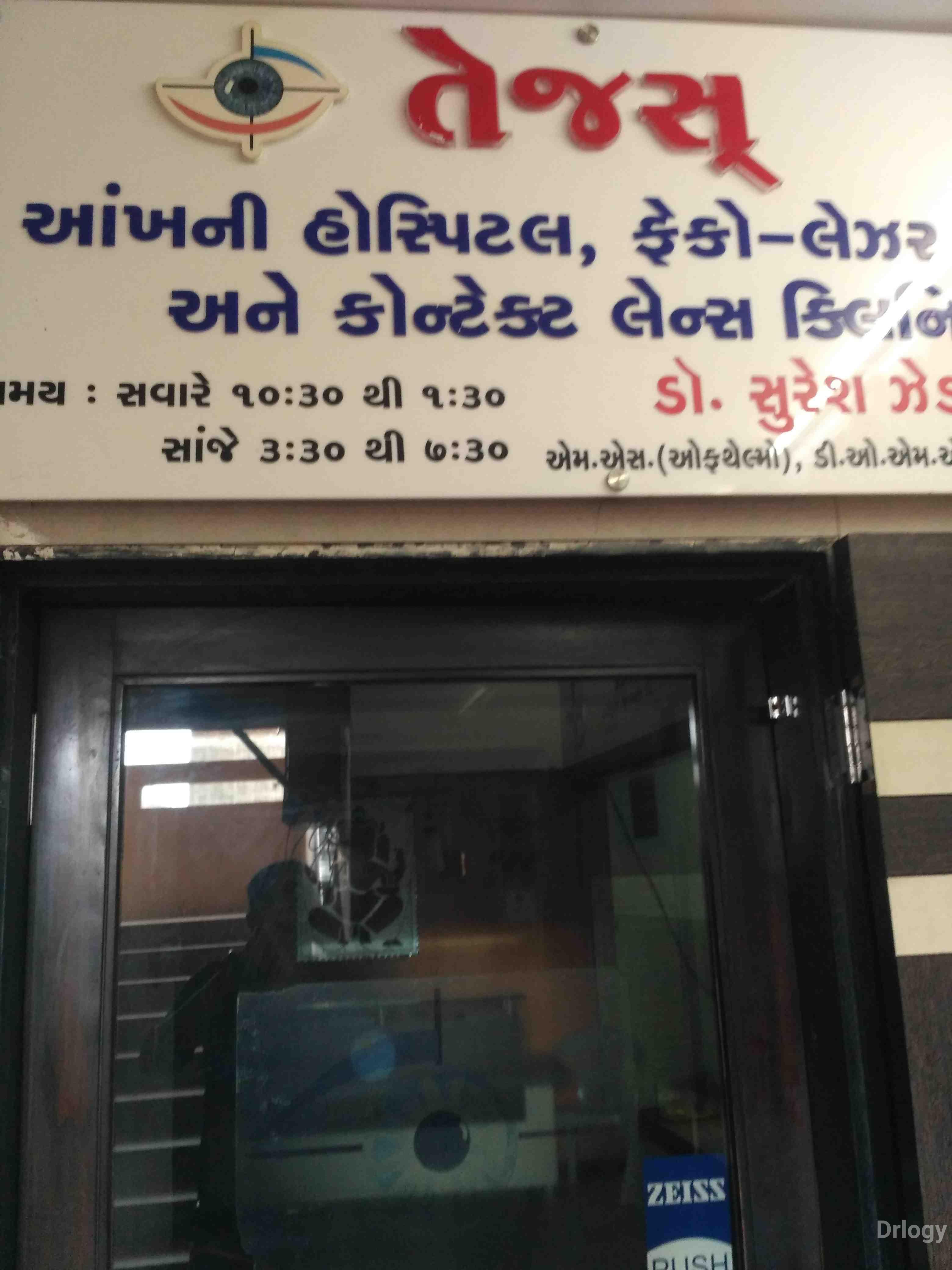 Tejas eye hospital and phaco laser center in Surat