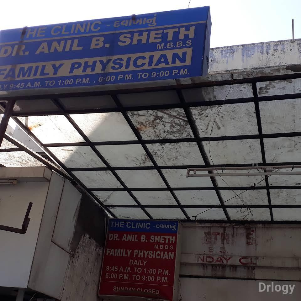 The Clinic in Ahmedabad
