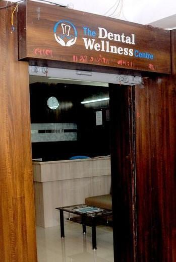The Dental Wellness Centre in Ahmedabad