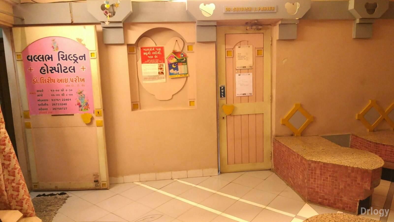 Vallabh Children Hospital And Nutrition Clinic in Ahmedabad