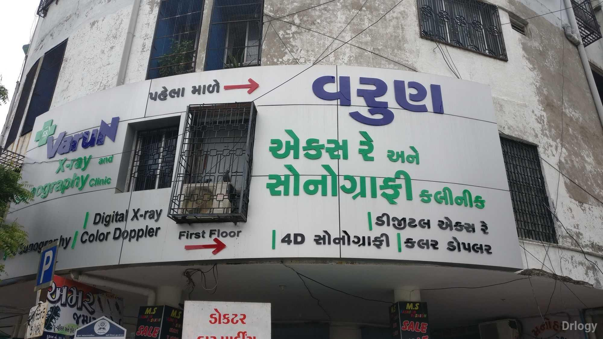Varun Digital Xray And 4-D Sonography Clinic in Surat