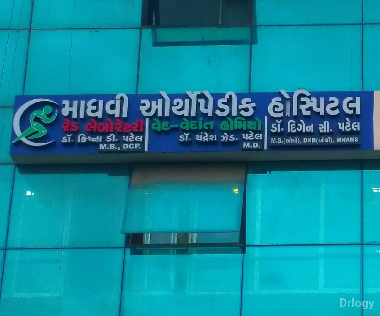 Ved-Vedant Homeopathic Clinic in Surat