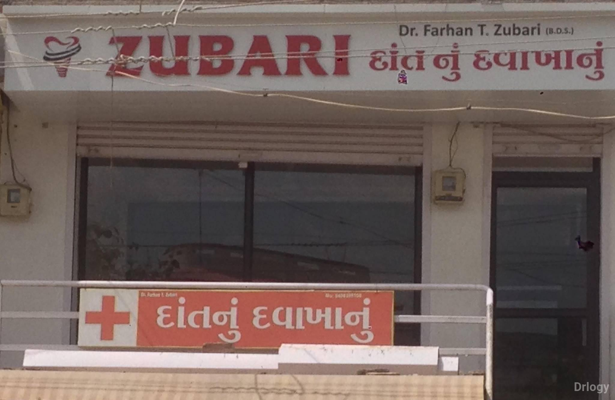 Zubari Implant and Dental Clinic in Anand
